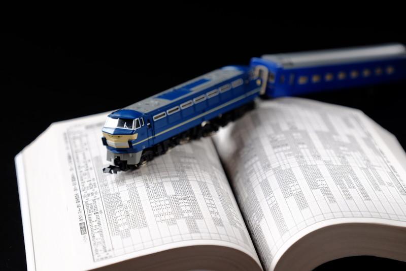 鉄道模型と時刻表